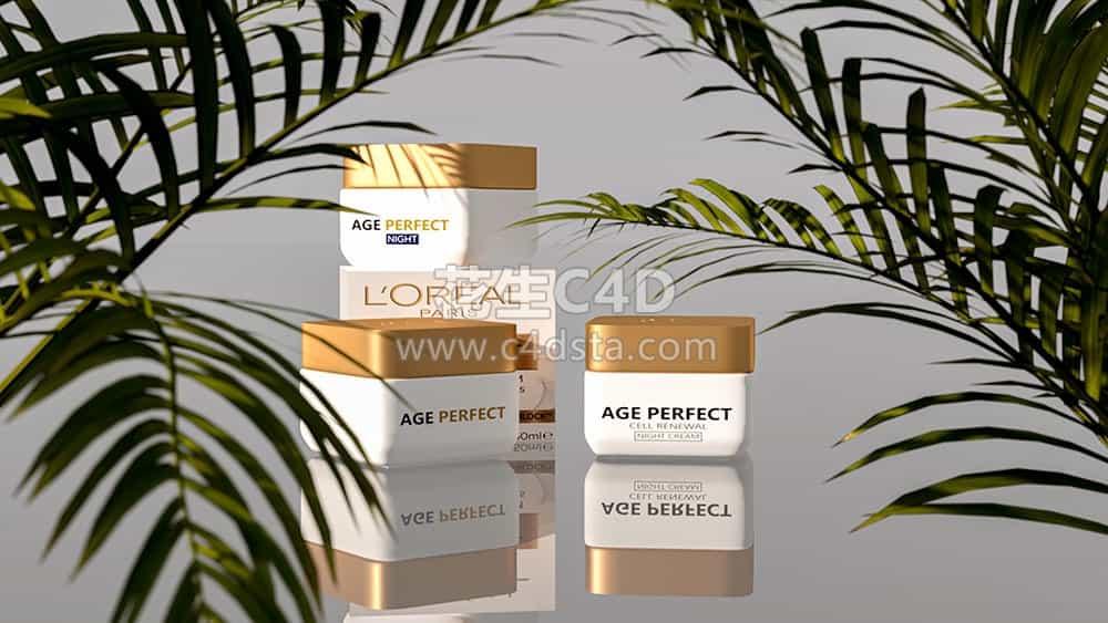 三维模型-电商产品高端护肤品面霜瓶子包装盒模型 626CG资源站