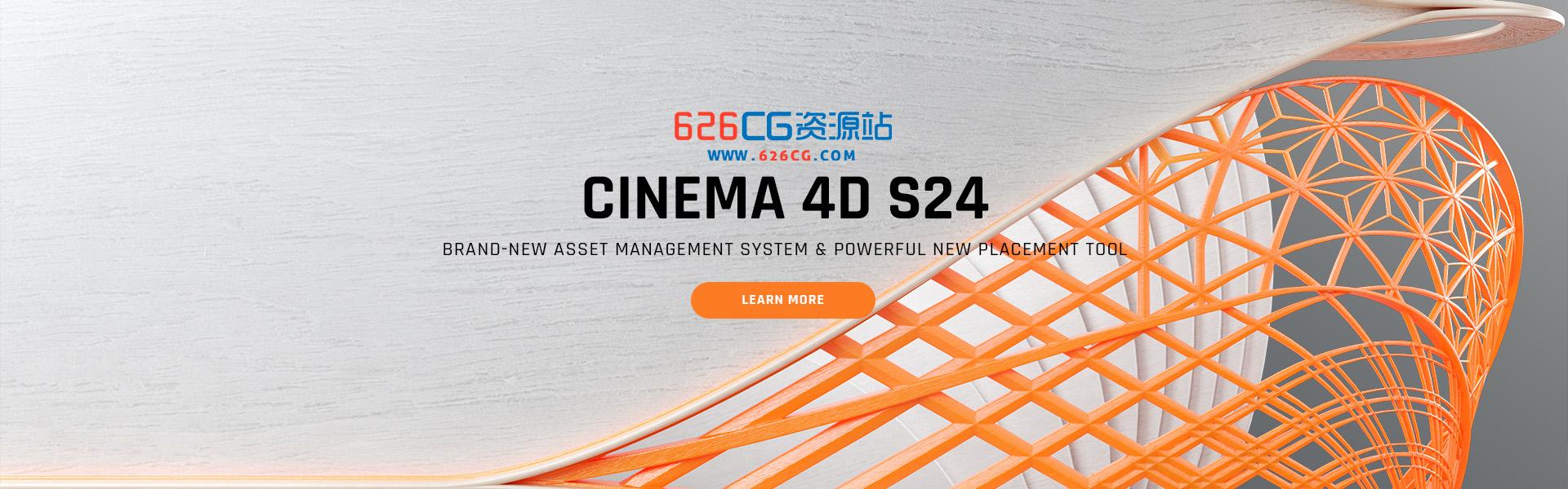 C4D S24三维软件Maxon CINEMA 4D Studio S24.035 Multi Win中文版/英文版 626CG资源站