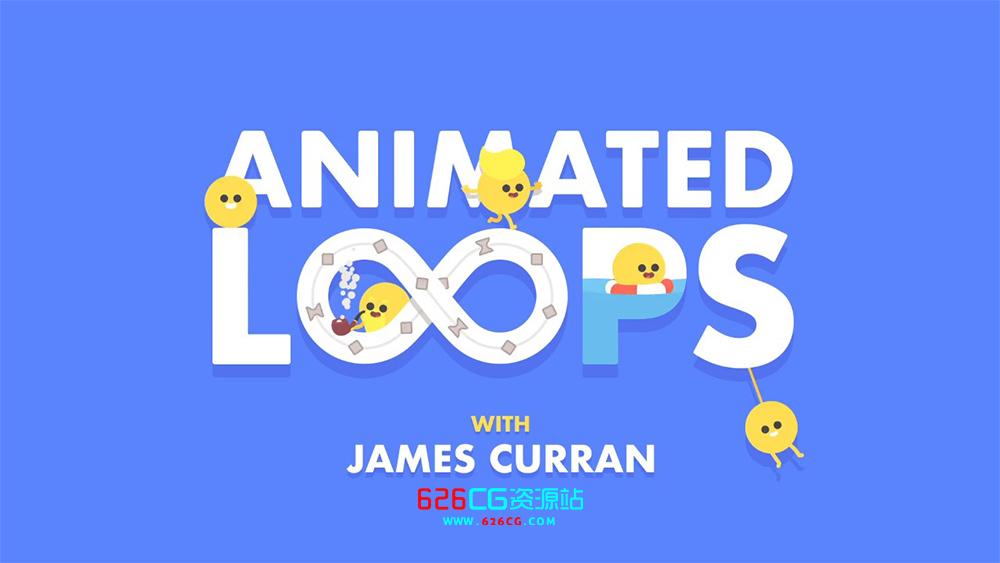 AE教程 在AE中创建卡通循环动画 运动设计学院 Animated Loops with James Curran 626CG资源站