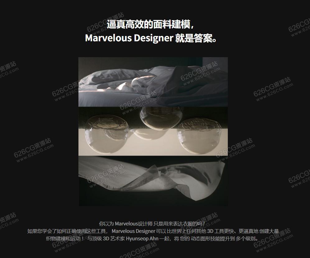 韩国C4D教程 Coloso MD+C4D创建布料动画 中文字幕+课程资产 626CG资源站
