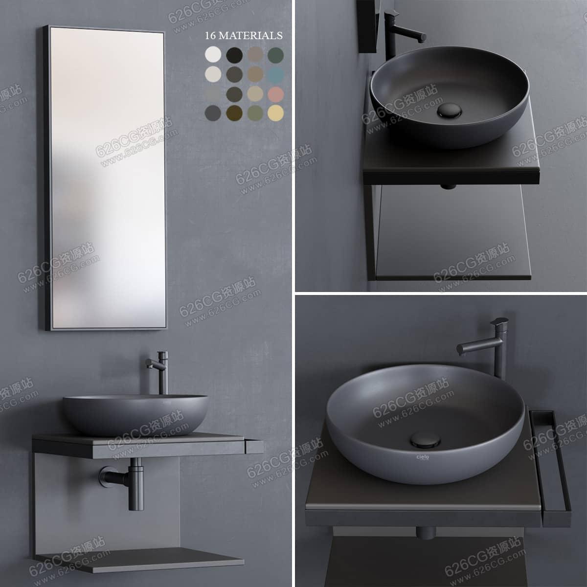 三维模型:卫生间浴室柜洗手盆柜组合简约现代洗漱台化妆镜 626CG资源站