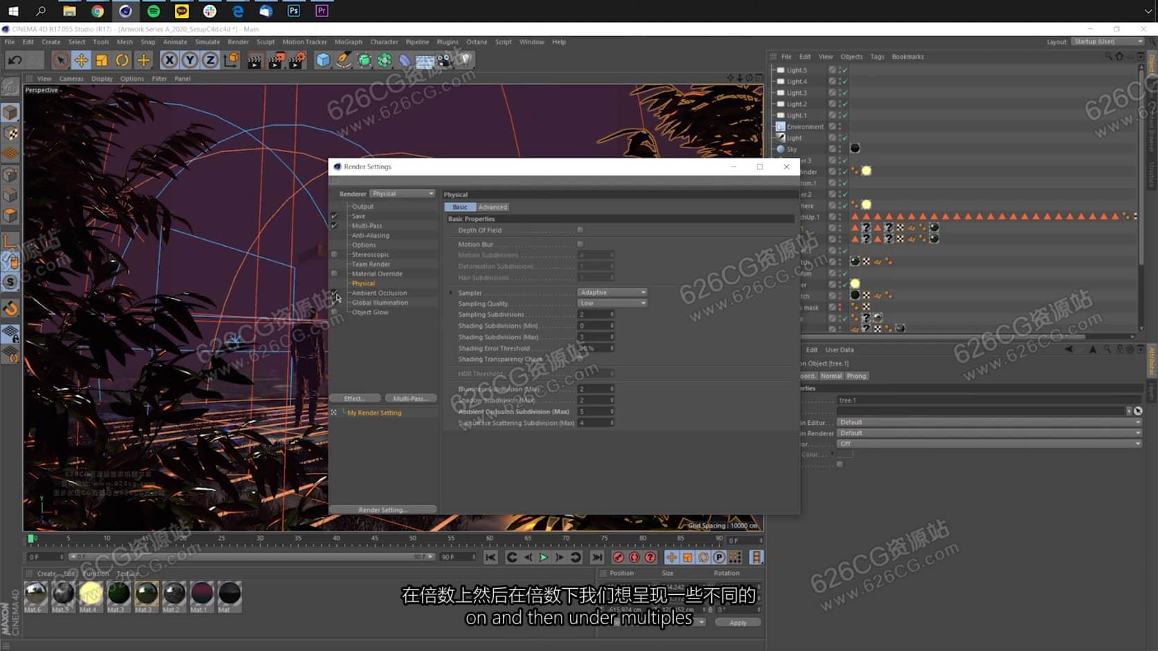 C4D教程:艺术封面设计制作学习 MDS-Modern Design in Cinema 4D 中文字幕 626CG资源站