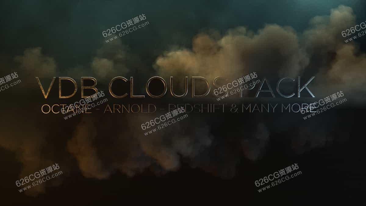 VDB体积云:100组高品质云朵VDB云 VDB CLOUDS PACK 1 + 使用教程 中文字幕 626CG资源站